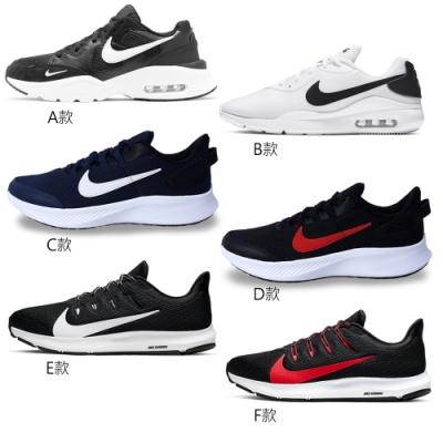 【時時樂限定】NIKE 輕量 透氣 慢跑 健身 運動 男鞋
