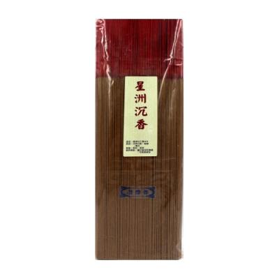 心海文物 星洲沉香木立香一斤(SH-0029)