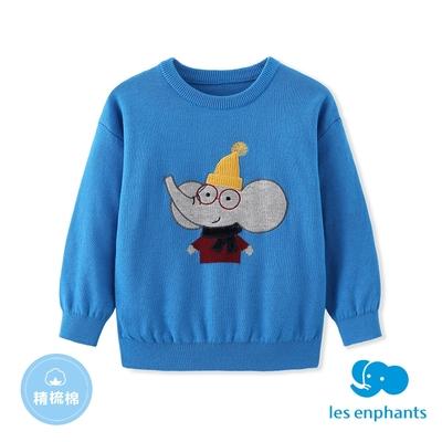 【麗嬰房】EASY輕鬆系列  小童大象線杉-藍色(86cm~130cm)