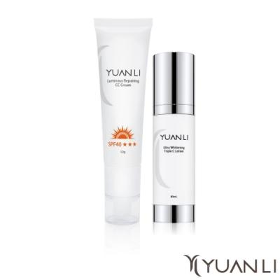 YUANLI願麗 無瑕光感修護CC精華乳升級版SPF40+++50g+極效美白乳80mL
