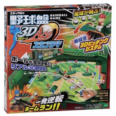 任選日本 3D ACE 立體棒球盤/野球盤 EP06164原廠公司貨 Epoch