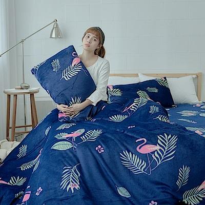 AmissU 北歐送暖法蘭絨雙人加大床包枕套3件組 藍光魅舞