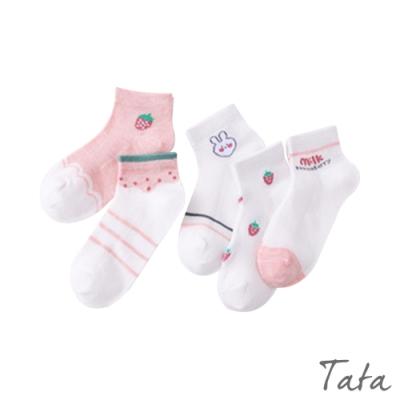 童裝 兔子草莓牛奶襪-五入 TATA KIDS