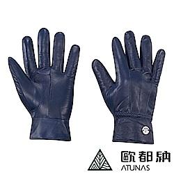 【ATUNAS 歐都納】女款羊皮保暖手套(A-A1841W深藍/抗風/真皮/質感配件)