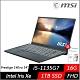 (M365組合) MSI微星Prestige 14Evo A11M 14吋創作者筆電(i5-1135G7四核/16G/1TB PCIe SSD/Win10) product thumbnail 1