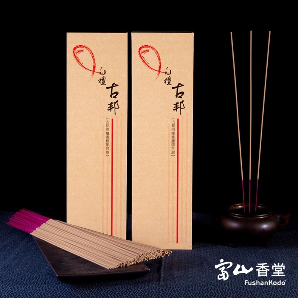 富山香堂 白檀古邦39.5cm 立香禮盒 500g _ 2盒組 微煙 高雅檀香 拜佛