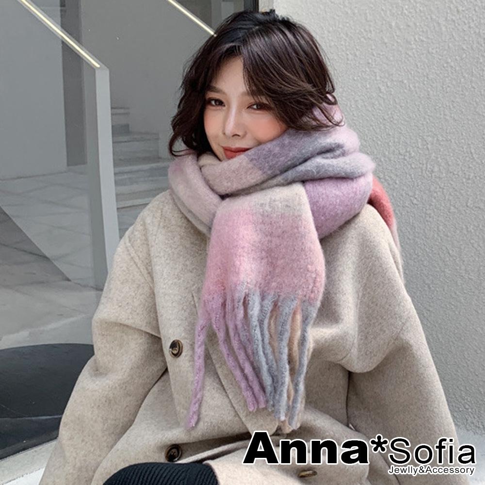 AnnaSofia 繽彩拼色塊 軟柔蓬鬆厚感長圍巾(桃粉紫系)