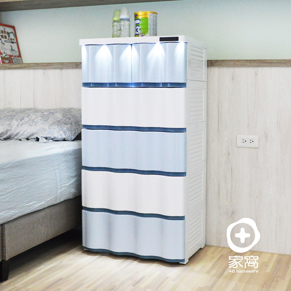 【+O家窩】晨光波紋觸控LED燈五層抽屜收納櫃-DIY-3色可選