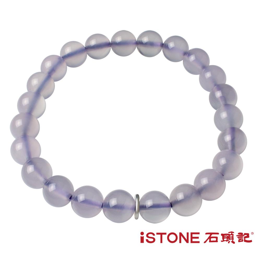 石頭記 紫玉髓手鍊-品牌經典-8mm