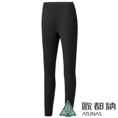 【ATUNAS 歐都納】女款熱流感保暖內著長褲/發熱褲/衛生褲A-U1402W黑