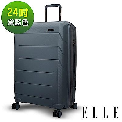 ELLE 鏡花水月系列-24吋特級極輕防刮PP材質行李箱-黛藍EL31210