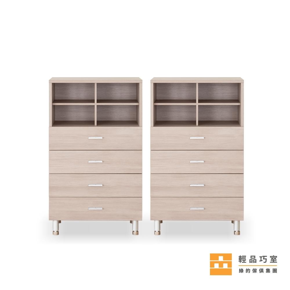 【輕品巧室-綠的傢俱集團】萬橡簡約格層抽屜儲物櫃-2件組-60CM(斗櫃/矮櫃)