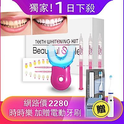 [限量贈電動牙刷]藍光牙齒亮白 超模推薦FastWhite齒速白藍光牙齒亮白系統 型號F0500