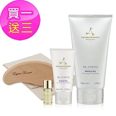 AA 放鬆舒緩1+3特惠組 (Aromatherapy Associates) @ Y!購物