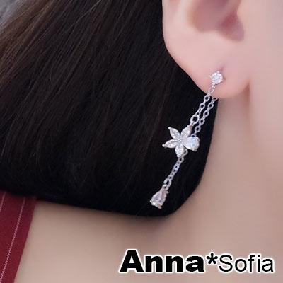 【3件5折】AnnaSofia 韓劇金秘書朴敏英水滴曜花 後掛墬925銀針耳針耳環(銀系)