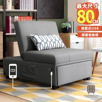 Hampton莫里斯貓抓皮單人加大沙發床-附USB充電+收納+靠枕