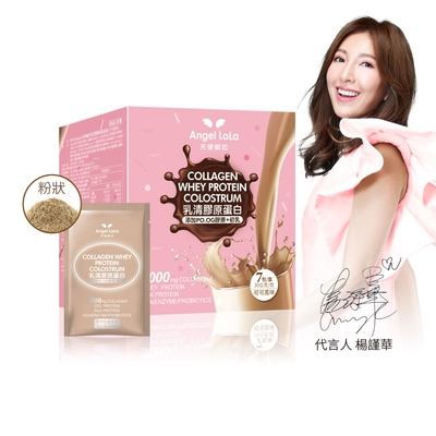 Angel LaLa天使娜拉_日本PO.OG膠原初乳乳清蛋白(無糖可可/7包/盒)