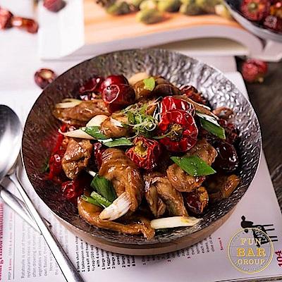 (台北)飯BAR mini 食髦客飯3人套餐