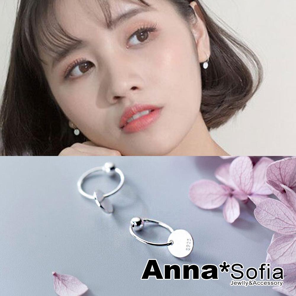 【3件5折】AnnaSofia 搖曳單圓片C圈 925銀針耳針耳環(銀系)