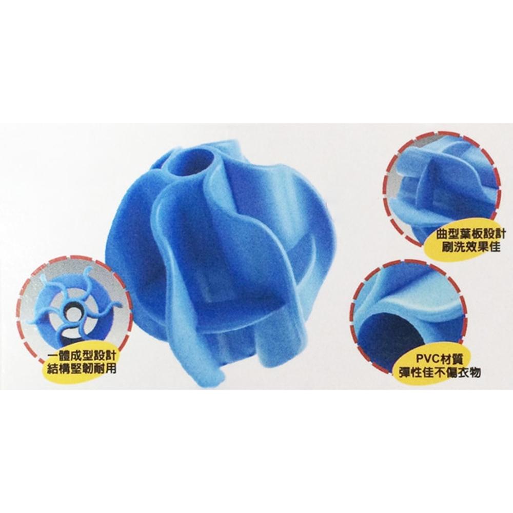 環保洗衣球-3入x4組