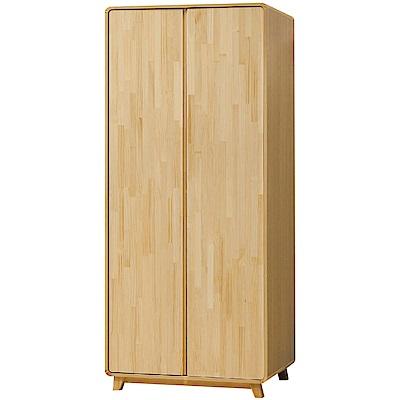 綠活居 普利斯時尚2.6尺實木雙吊衣櫃/收納櫃-76x57x207cm-免組