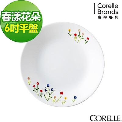 CORELLE康寧 春漾花朵6吋平盤