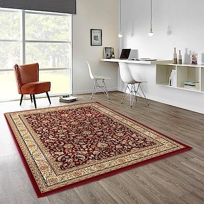 范登伯格 - 卡拉 進口地毯 - 羽翎 (紅 - 200x290cm)