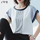 初色  簡約線休閒雪紡衫-白色-(M-2XL可選) product thumbnail 1