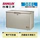 SANLUX台灣三洋 386L 上掀式冷凍櫃 風扇式無霜 SCF-386GF product thumbnail 1
