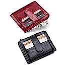 leaper CONTACTS 真皮卡片證件夾零錢袋 共2色