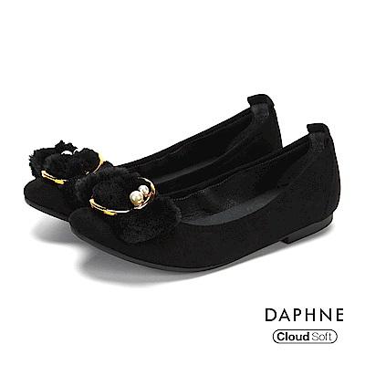 達芙妮DAPHNE 平底鞋-絨面金屬圓釦珠飾平底鞋-黑