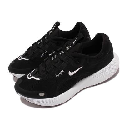 Nike 慢跑鞋 React Escape RN 運動 女鞋 透氣網眼 支撐避震 鞋舌拉環 路跑 健身 黑 白 DM0980-011
