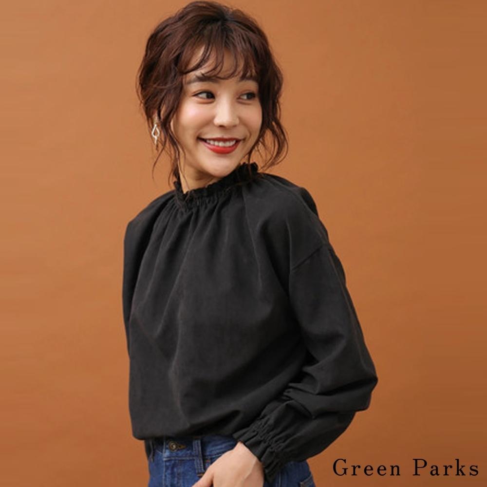 Green Parks 可愛蕾絲領口襯衫上衣