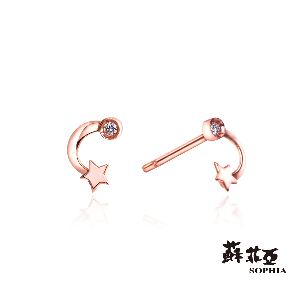 蘇菲亞SOPHIA 鑽石耳環-星月童話美鑽玫瑰金耳環