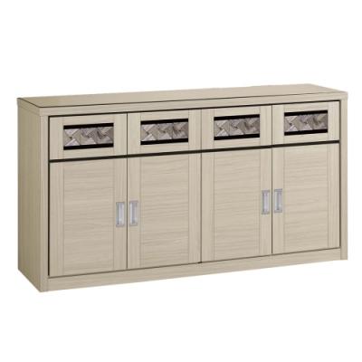 文創集 戈壁多功能5尺四門四抽餐櫃/收納櫃-151.2x45.5x84.2cm免組