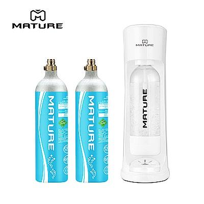 MATURE美萃 CRAZY氣泡水機-白色 (680g氣瓶2隻)