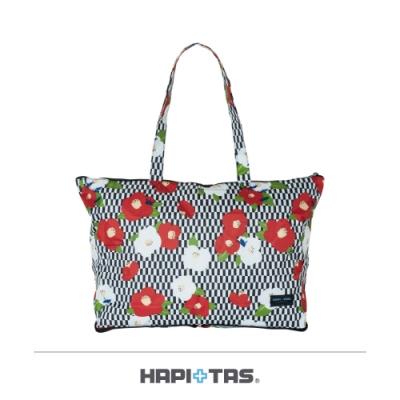 日本HAPI+TAS 摺疊肩背包 橘色茶花條紋