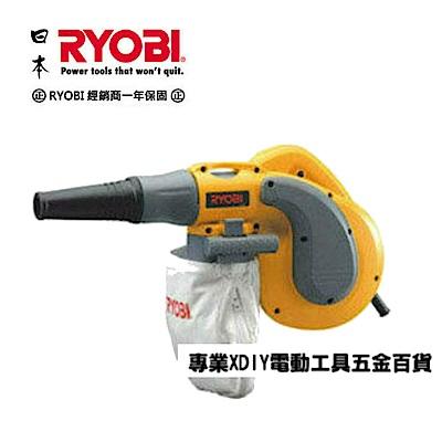 日本熱銷NO.1 日本 RYOBI 利優比 PSV-600 強力吹風機+吸塵器+多種配件