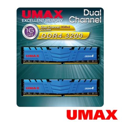 UMAX DDR4 3200 16GB (8G*2)含散熱片1024X8 桌上型記憶體