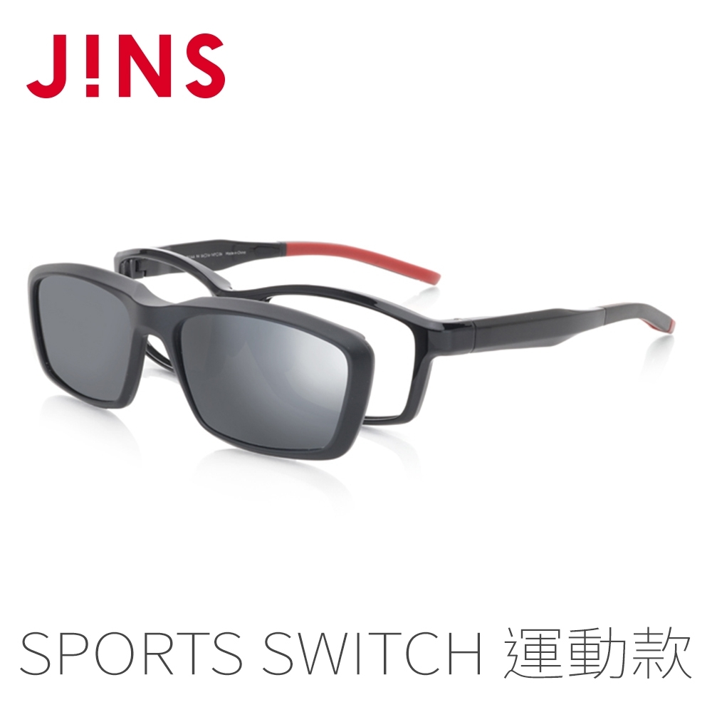 JINS Sports Switch 運動用磁吸式眼鏡-偏光鏡片(AMRF19S351)黑紅