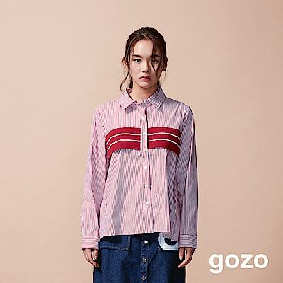 gozo 條紋拼接造型襯衫(二色)
