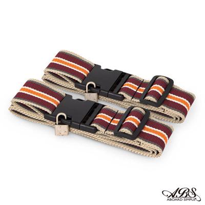 ABS愛貝斯 台灣製造繽紛旅行箱束帶兩入組-66-051D1