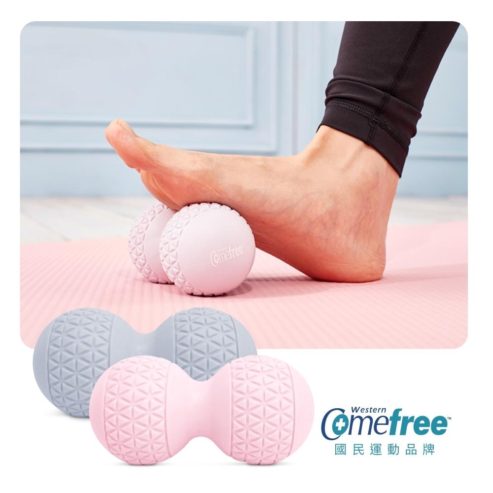 Comefree 肌筋膜舒緩花生球(強/弱)