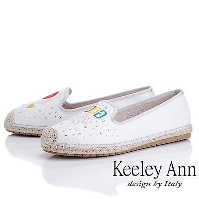 Keeley Ann慵懶盛夏 不對稱電繡造型草編懶人鞋(白色-Ann系列)