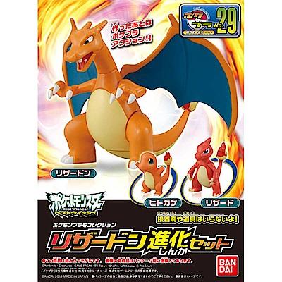 BANDAI Pokemon組裝模型 神奇寶貝超級願望 進化噴火龍 No.29