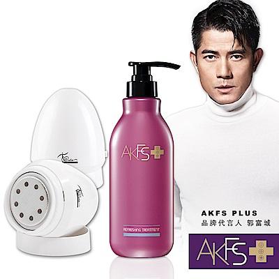 AKFS PLUS護髮露400ml系列+寶貝嫩足去繭蛋