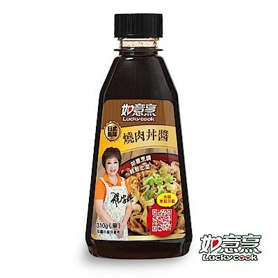 如意烹 燒肉丼醬310g