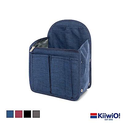 Kiiwi O! 多功能山型立體加厚加深收納包中包_升級版 (多色選)
