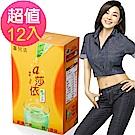 喜兒法a莎依 纖鮮自然 陳美鳳推薦 12件組 - 茶包式包裝(12包/盒) 黃馬琍老師推薦
