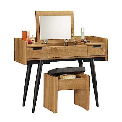 文創集 歌倫時尚3.3尺上掀式鏡面化妝台/鏡台(含化妝椅)-100x40x80cm免組